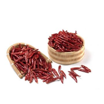 Red Chilli Whole (250 gm pouch)